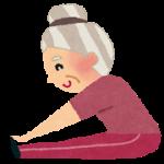 柔軟おばあさん