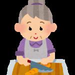 おばあさん料理