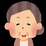 おばさん④