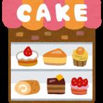 ケーキ屋さん